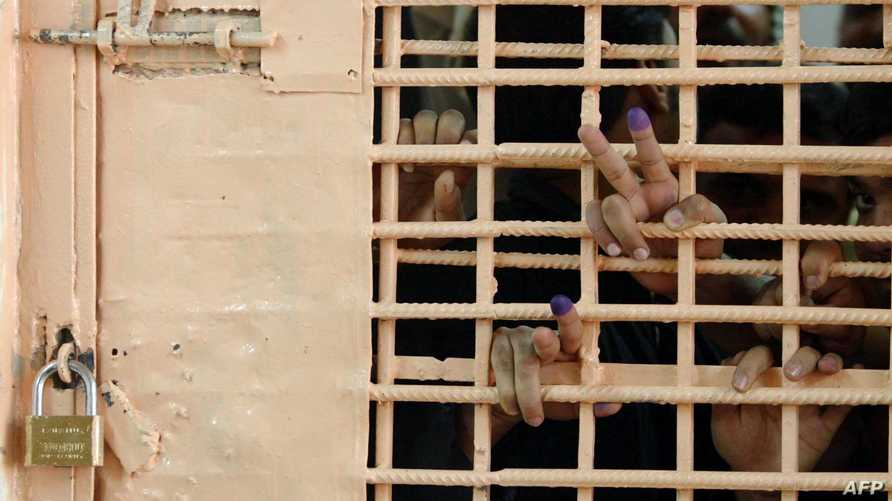 العفو الدولية انتقدت ممارسة التعذيب داخل السجون