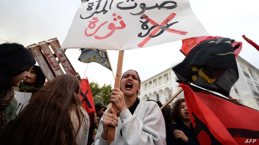 نساء يتظاهرن في العاصمة الرباط-أرشيف