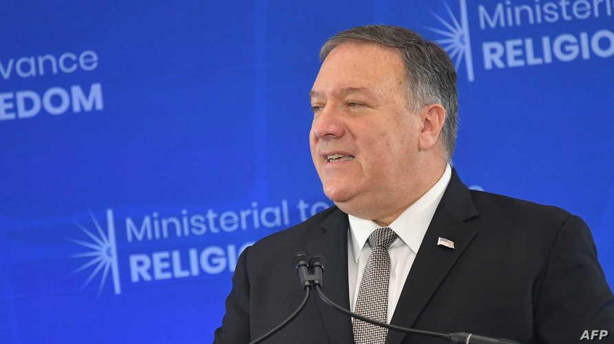 وزير الخارجية الأميركي مايك بومبيو خلال مؤتمر الحريات الدينية في واشنطن