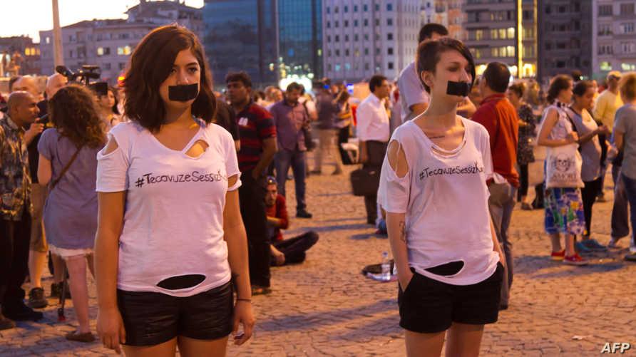 اعتصام صامت في اسطنبول عام 2013