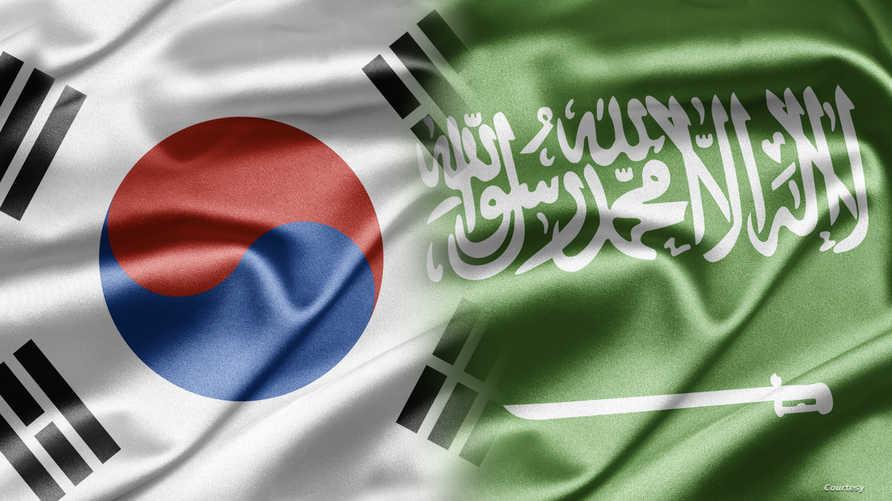 علما السعودية وكوريا الجنوبية