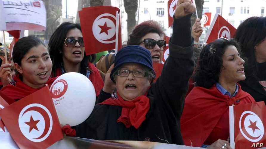 سيدات تونسيات