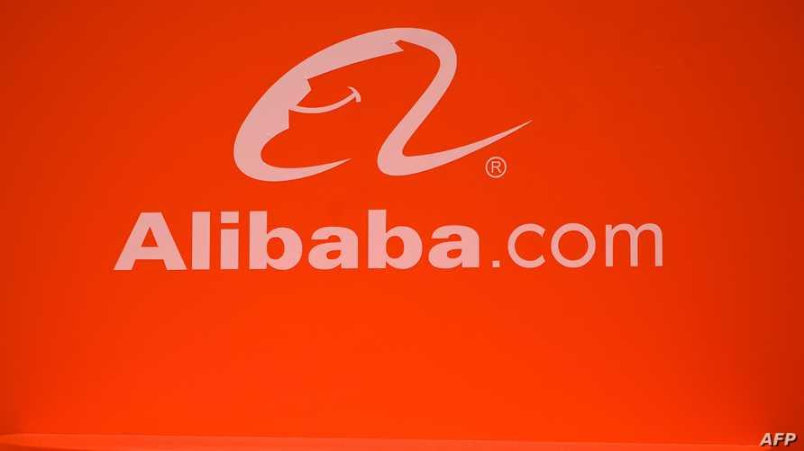 شعار شركة علي بابا