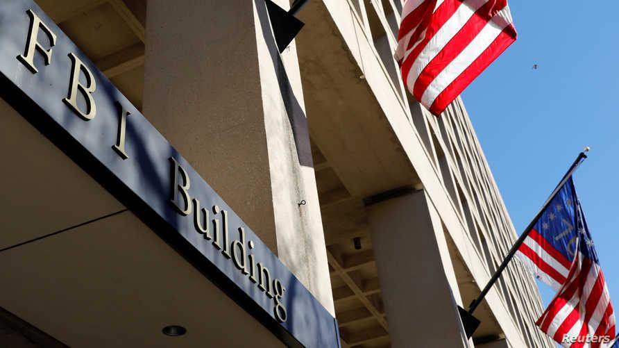 مقر أف بي آي في واشنطن
