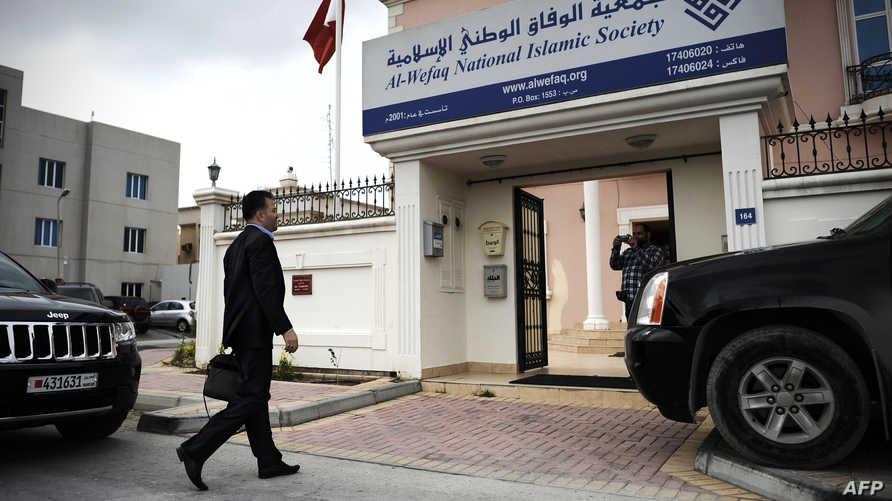 أحد مقرات جميعة الوفاق في البحرين-أرشيف