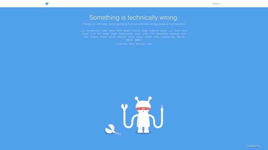 انقطاع الخدمة عبر تويتر