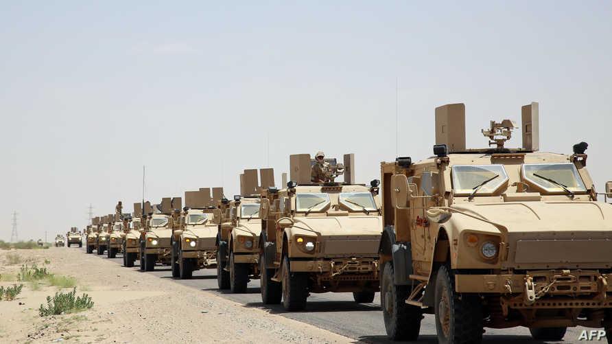 قوات موالية لهادي قرب صنعاء