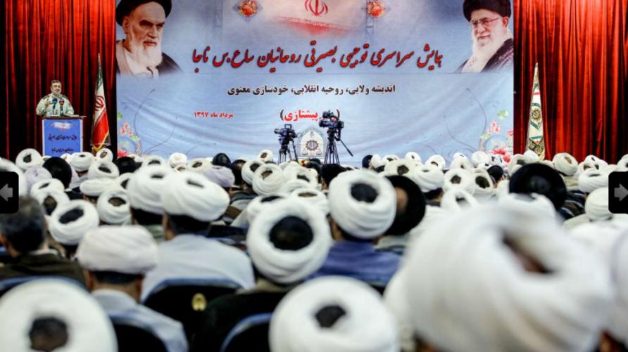 صورة تجمع لرجال دين إيرانيين - إرنا