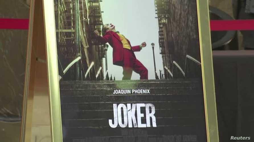 غلاف فيلم الجوكر حيث تظهر السلالم التي أصبحت شهيرة في نيويورك