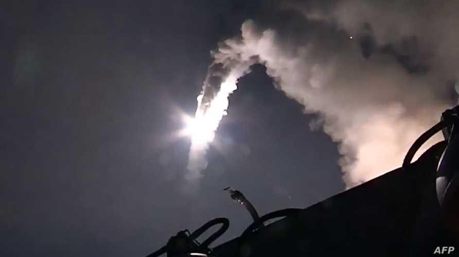 صورة من وزارة الدفاع الروسية تظهر قصف روسي لأهداف في سورية