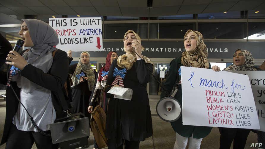 مظاهرة مناهضة لقرار حظر السفر