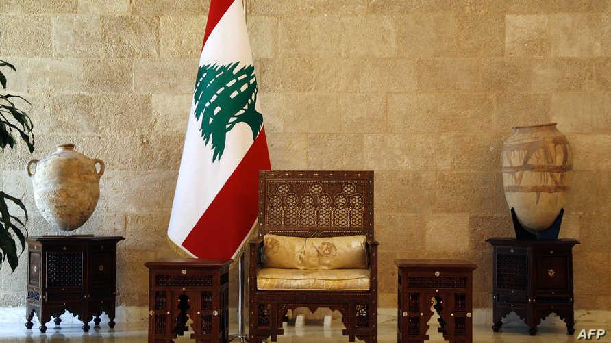 كرسي الرئاسة في قصر بعبدا شاغرا