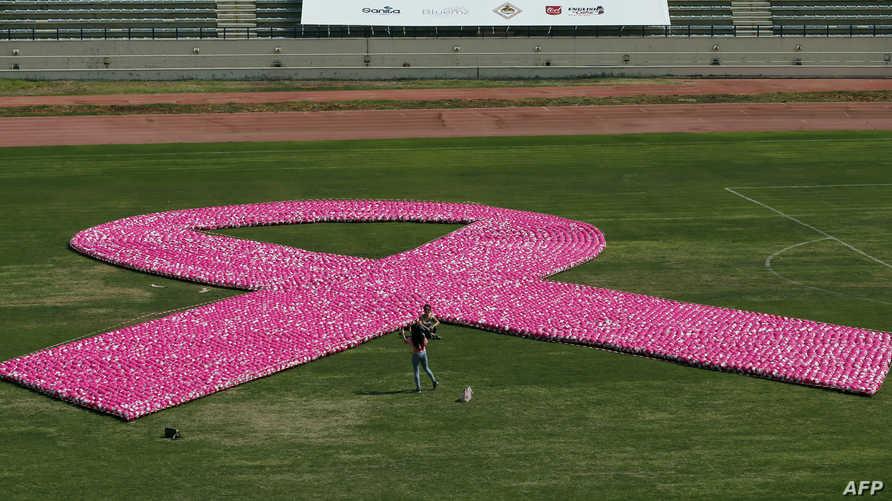 شعار محاربة سرطان الثدي. أرشيفية