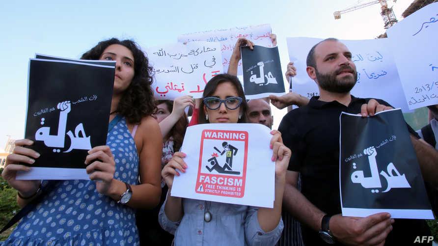 تظاهرة اعتراضا على مشاركة حزب الله في القتال إلى جانب النظام السوري (أرشيف)