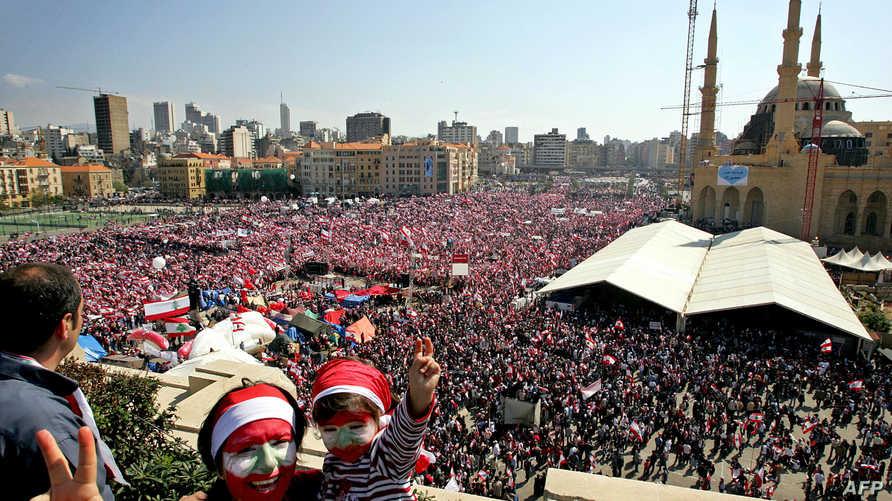تظاهرة 14 آذار/مارس 2005 في بيروت