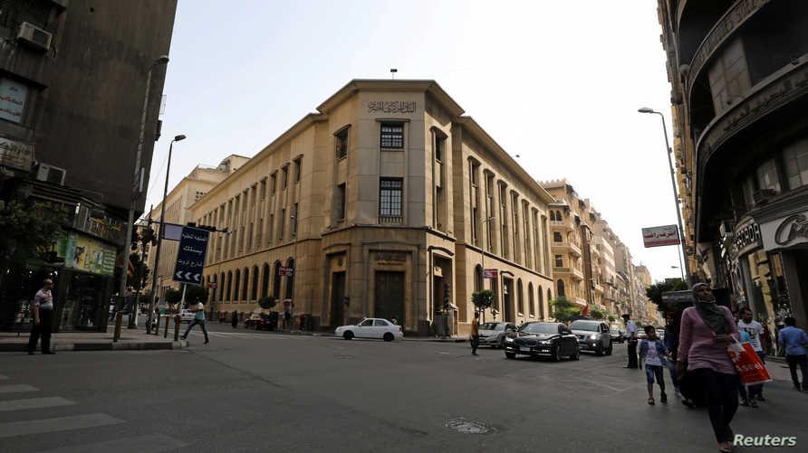 مبنى البنك المركزي المصري بصورة التقطت في يونيو 2017