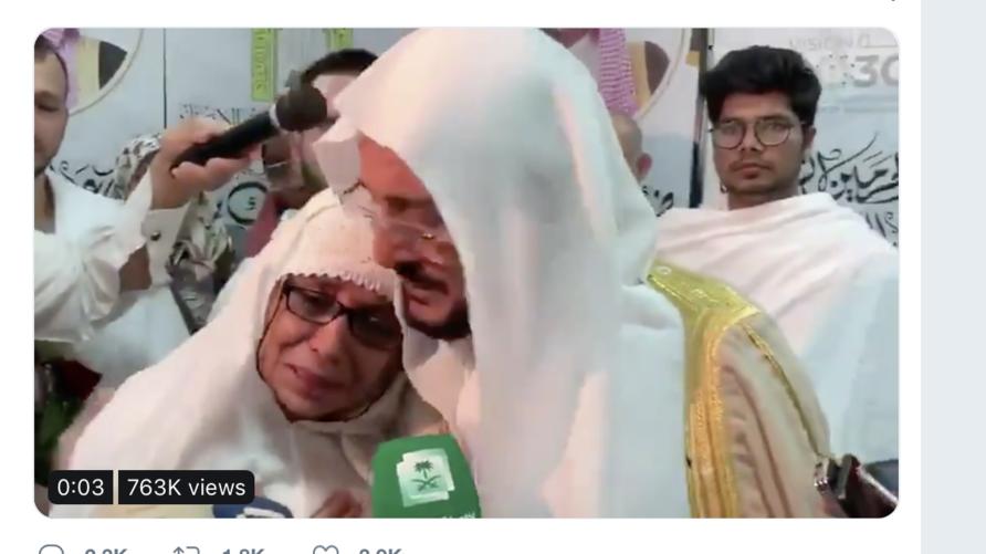 وزير الشؤون الإسلامية السعودي عبد اللطيف مع الحاجة النيوزلندية