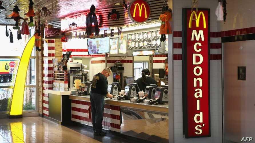 أحد فروع سلسلة مطاعم ماكدونالدز