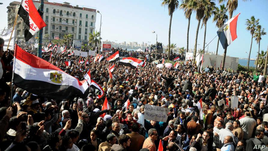 مظاهرة سابقة في العاصمة المصرية القاهرة