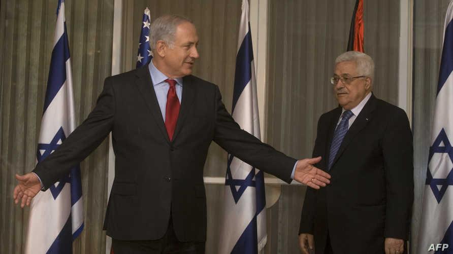 نتانياهو يلتقي عباس في القدس. أرشيف