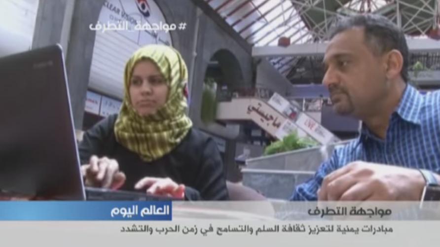 مليحة الأسعدي تتحدث إلى مراسل قناة الحرة