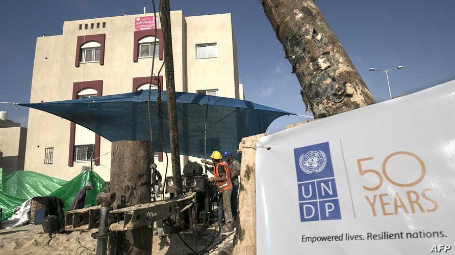 أحد مشاريع الاعمار التي ينفذها برنامج الأمم المتحدة الإنمائي في قطاع غزة_ارشيف
