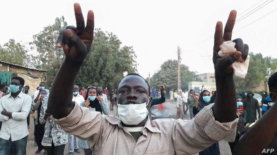 تظاهرة معارضة للنظام السوداني في الخرطوم