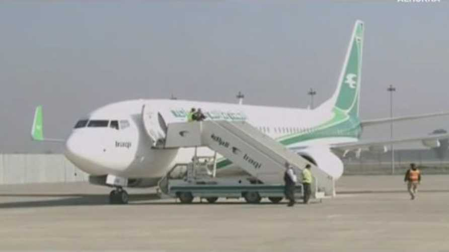 مطار الموصل الدولي
