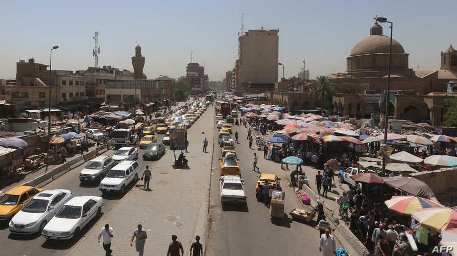 العاصمة بغداد