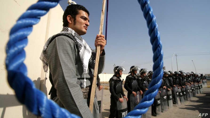 متظاهر عراقي ضد عقوبة الإعدام-أرشيف