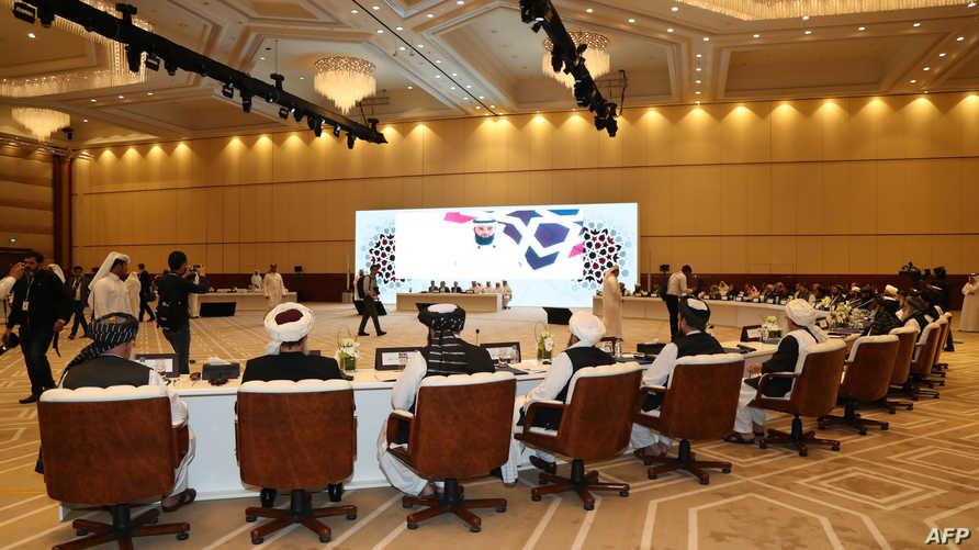 من اجتماعات محادثات السلام الأفغانية في الدوحة