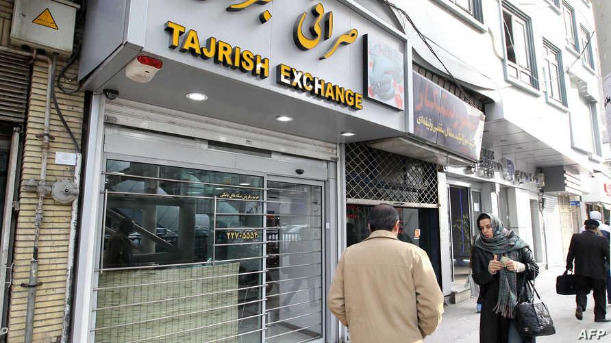 مصرف إيراني، أرشيف