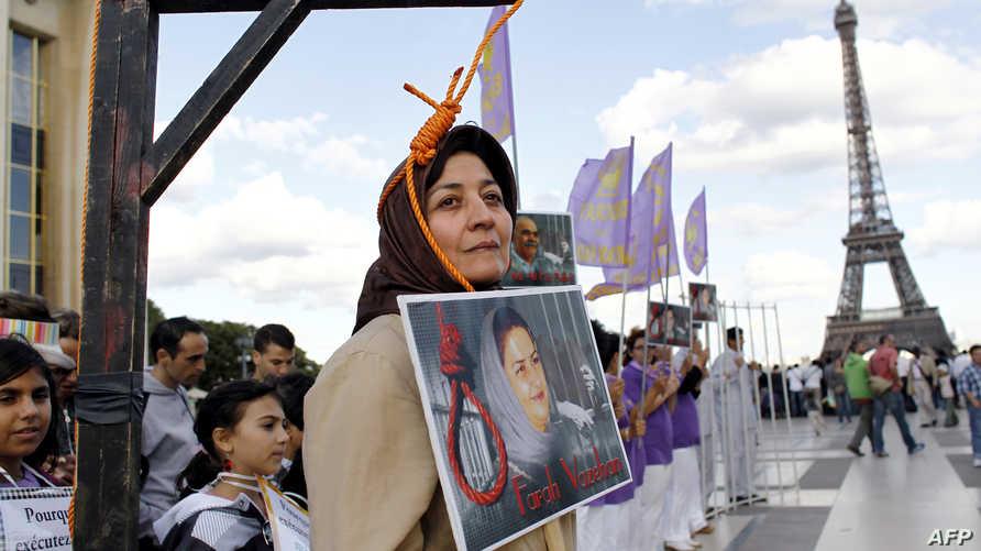 جانب من مظاهرات منددة بتنفيذ أحكام بالاعدام في إيران - أرشيف