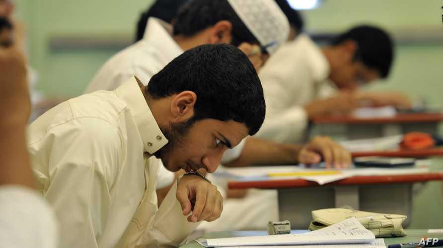 طلاب سعوديون