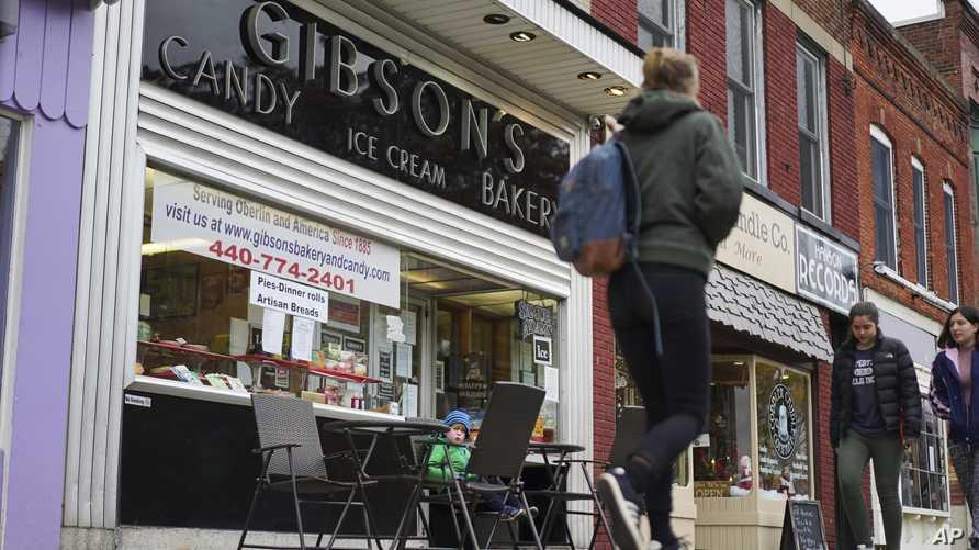 مخبز غيبسون في أوهايو