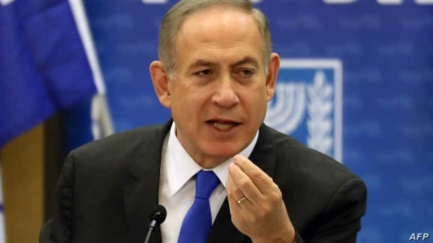 بنيامين نتانياهو في اجتماع بالكنيست الاثنين