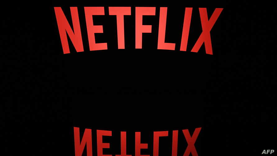 شعار شبكة نتفليكس