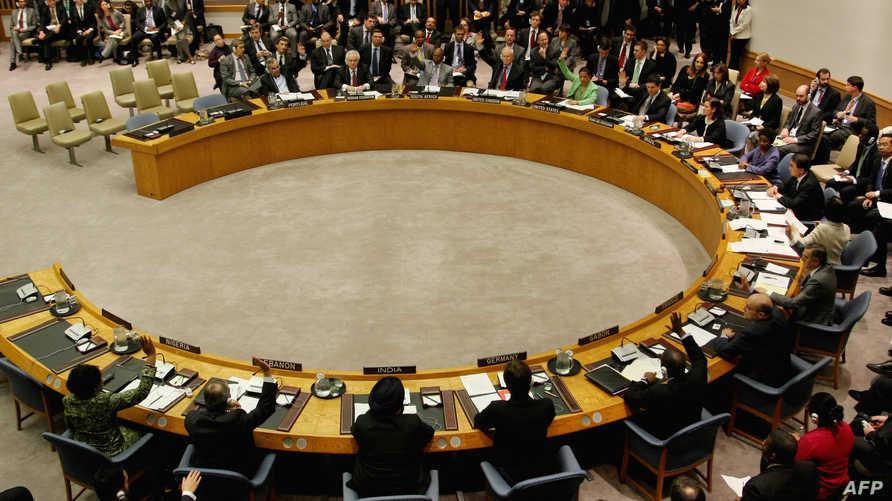 مجلس الأمن الدولي- أرشيف