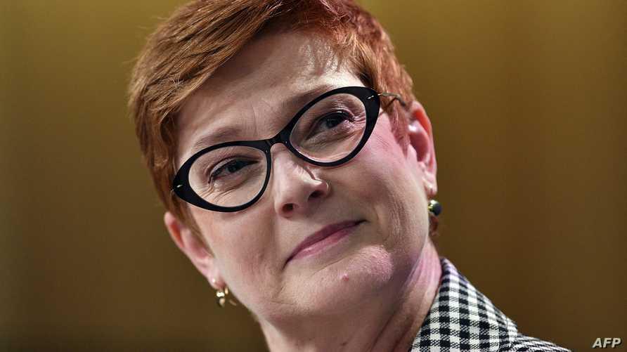 وزيرة الخارجية الأسترالية ماريز باين