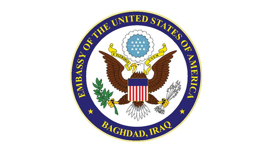 شعار السفارة الاميركية في بغداد