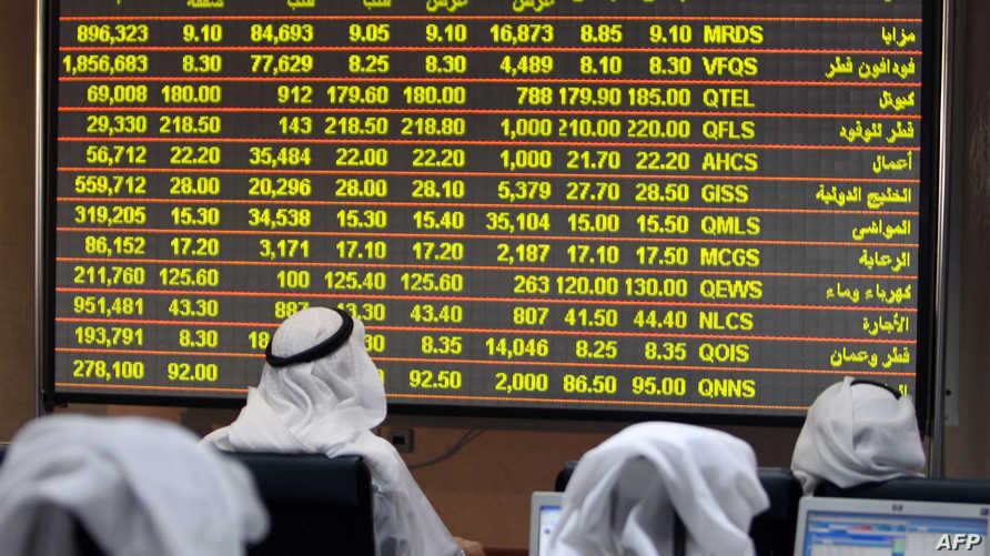 بورصة قطر للأوراق المالية