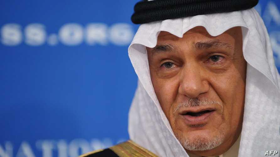 وزير الاستخبارات السعودي السابق الأمير تركي الفيصل
