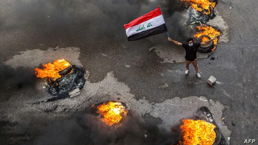 متظاهر عراقي في البصرة