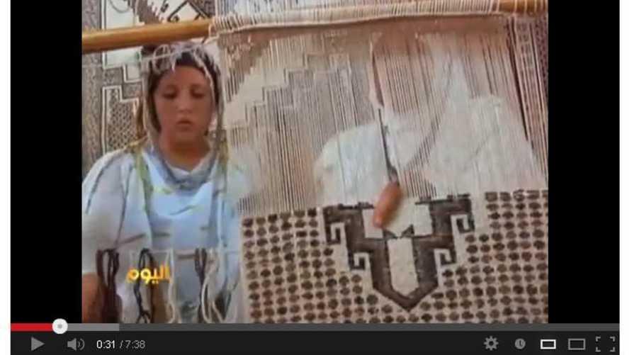 السجاد الجزائري