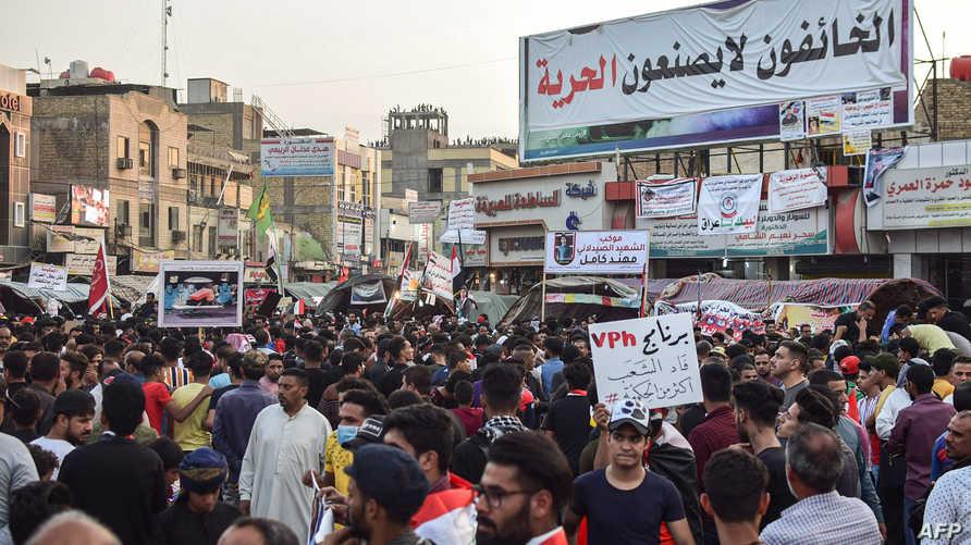 تظاهرات احتجاجية في محافظة ذي قار بالعراق - 4 نوفمبر 2019