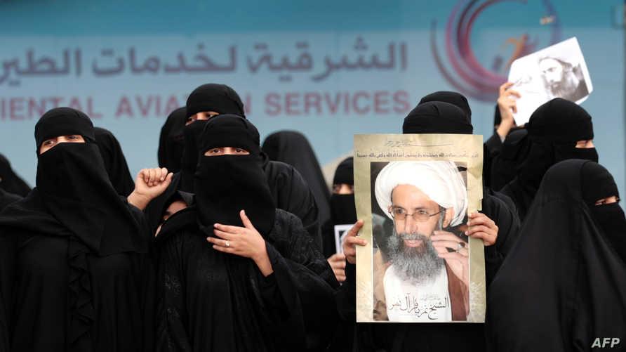 احتجاج نساء سعوديات ضد إعدام نمر النمر في القطيف