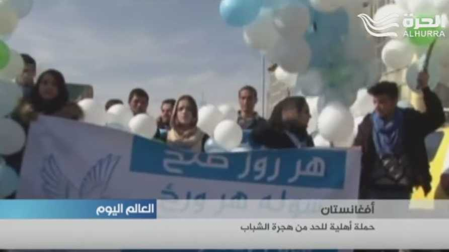 حملة مدنية للحد من هجرة الشباب