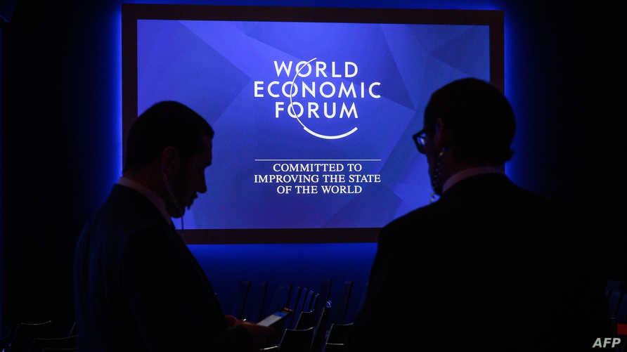 يعقد المنتدى الاقتصادي العالمي في دافوس- سويسرا