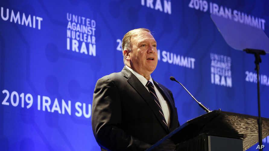 وزير الخارجية الأميركي مايك بومبيو