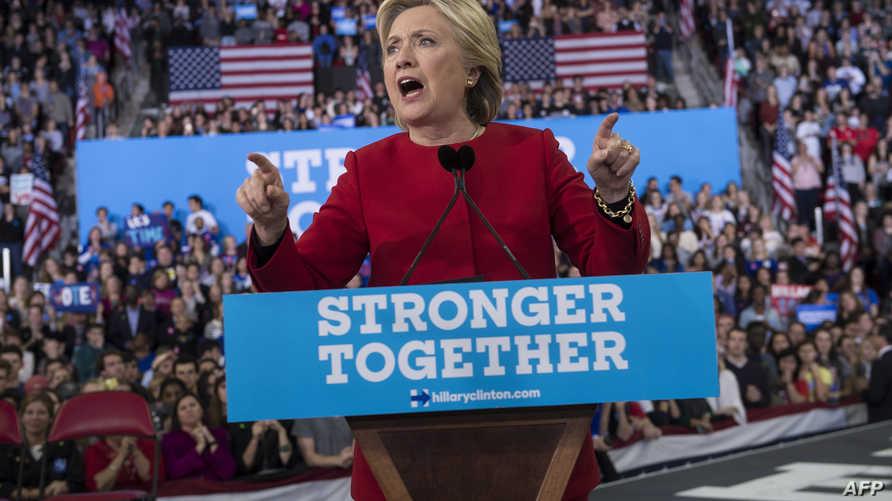 الوزيرة السابقة هيلاري كلينتون
